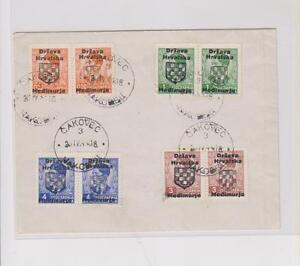 CROATIA,WW II,MEDIMURJE,local issue cover,CAKOVEC