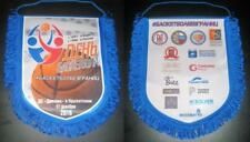 BASKETBALL DAY FOR ALL 2016 MOSCOW RUSSIA BIG PENNANT 27x21cm