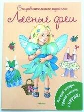 FOREST FAIRIES Standing Paper Dolls Thick Paper