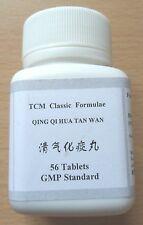 1pk Qing Qi Hua Tan Wan Pian Herbal Tablets For Cough Catarrh Mucus Phlegm