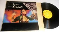 Voice of The Xtabay by Yma Sumac LP Ultra-Lounge Exotica Capitol YELLOW Label