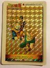 Dragon Ball Z PP Card Prism 1036