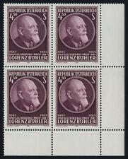 Austria 1300 BR Block MNH Dr. Lorenz Bohler