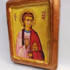 Saint Stephen Steve Estevan Stefan ΑΓΙΟΣ ΣΤΕΦΑΝΟΣ Βyzantine Greek Orthodox Icon