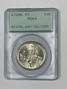 1925 PCGS MS64 Classic Commemorative Stone Mountain Half Dollar-Old Green Holder