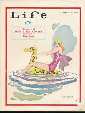 LIFE August 30, 1929 RUSSELL PATTERSON Flapper Inflatable Pool Horse LADY GODIVA