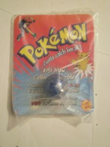 SEALED 1999 Toys R Us Pokemon MEW Collector Marble Limited Edition Exclusive 151