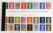 THE MACHIN DEFINITIVE 50TH ANNIVERSARY, ROYAL MAIL PRESTIGE,MINT, PUBLISHED 2017
