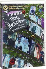 Before Christmas BEST OF RUSSIAN CARTOONS DVD PAL  Сборник мультфильмов