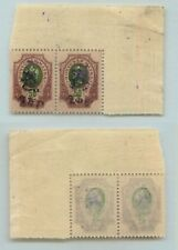 Armenia 1920 SC 206 MNH pair . f818