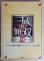 The Art of Dynasty Warrior 5 Like New Artbook Neuwertig Character Concept Artist