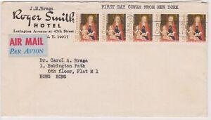 (K160-17) 1966 USA FDC 5c 5strip Christmas envelope to Hong Kong enclosed (Q)