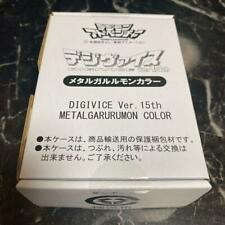 Digimon Adventure Digivice Ver.15th MetalGarurumon Color Blue Bandai Japan Rare