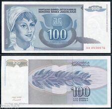 YUGOSLAVIA 100 dinara dinares 1992 Pick 112   SC / UNC