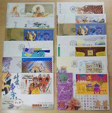 Macau 1998 Complete Set Souvenir Sheet S/S on 13 FDC 澳门一九九八年发行全套小型张首日封共13个