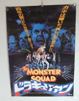 THE MONSTER SQUAD Fred Dekker original movie POSTER JAPAN B2 1987