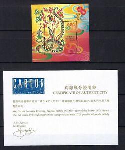 China Hong Kong 2013 SILK 蛇 New Year of Snake stamp S/S