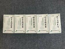 (10 packs*32cap/pack ) Yunnan YNBY baiyao Capsules Free shipping US seller