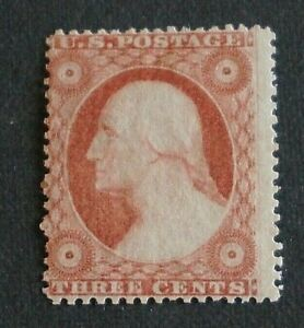1857-61 US S# 26,  3c Washington, type III dull red, MPH OG Stamp