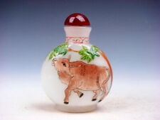 White Enamel Glass Walking Buffalo & Trees Hand Painted Snuff Bottle #03142023