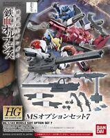 Bandai Gundam Iron-Blooded Orphans IBO MS Option Set 7 HG 1/144 Model Kit USA