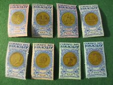 Stamps Correo Del Paraguay Scott# 850 - 857 perferated