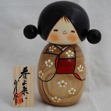 Japonais Kokeshi DOLL-authentique-fait main au Japon-haruyokoi / printemps venir