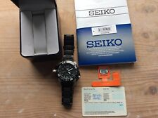 Seiko Compass Watch