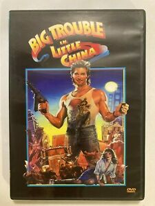 Big Trouble in Little China - DVD - R1