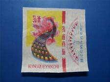 china cigarette rolling paper outer pack--1980s-Kongque(peacock)