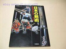 RARE JAPANESE KENJUTSU W/DVD TENSHIN SHODEN KATORI SHINTO-RYU YAGYU SHINGAN-RYU