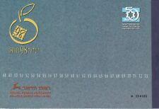 Israel Stamps 1998 Prestige Booklet 50th Jubilee
