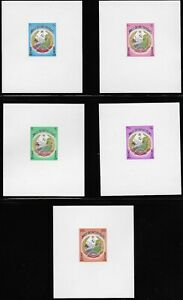 LAOS 1976 MNH (5) IMPERF MINIATURE SHEETS (1) OF EACH COAT OF ARMS