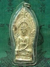Phra Yodkunpon Khmer Silver Plate Old Talisman Thai Buddha Amulet Pendant