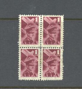 Romania 1931  Aviation Fund Postal Tax ARPA 1l block of 4  Air MH