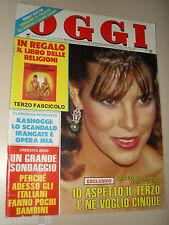 OGGI=1987/12=CAROLINE DE MONACO=BETTY ROMANI=TRUDIE STYLER=MAGO ARCELLA=SEDRIANO