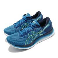 Asics GlideRide Blue Navy Lime Zest White Men Running Shoes Sneaker 1011A817-401