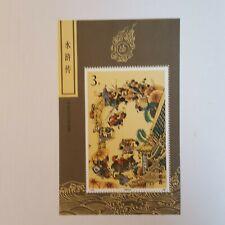 Z21: CHINA 1991 (zegel-timbre-stamp) YBL62 MBL59 XX