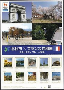 Personalized stamp sheet, Hokuto city France host town (jps3129) Eiffel tower