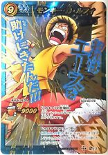 One Piece Miracle Battle Carddass Monkey D. Luffy  OP Omega Rare Ω 13