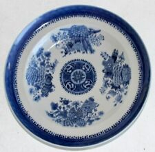 Deep Fitzhugh Plate Porcelain Jiaqing (1796-1820) China Qing Dynasty
