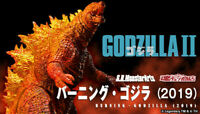Bandai S.H.MonsterArts Burning Godzilla 2019 King of Monsters Premium PSL!!