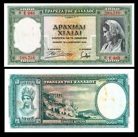 GREECE 1939 1000 Drachmai P #110a BankNote