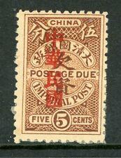 China 1912 Republic Postage Due 5¢ Brown Shanghai Overprint Scott #J30 Mint O722