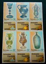 Sellos de España - 1988 Hoja de 12 Sellos estampillada sin montar o nunca montada de cristalería