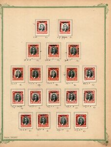 CHILE 1928-32 Regular issues 1915 overp. CORREO AEREO great study varieties