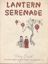 Vintage 1954 Dairy Council Lantern Serenade Piano Voice Guitar Sheet Music