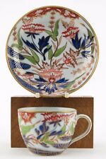 Spode pattern 648, Bute pattern Imari tea cup and saucer  c1805