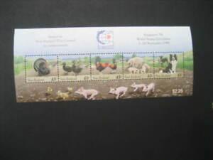 NEW ZEALAND NHM MINIATURE SHEET-1995 SINGAPORE STAMP EXHIBITION SG MS 1914