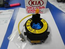 2012-2014 KIA SORENTO CLOCK SPRING ASSY *NEW GENUINE* (STOCK NUMBER BN8616)